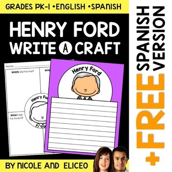 Henry Ford Inventor Craft