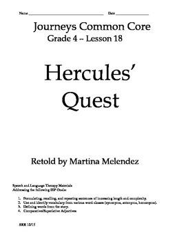 JourneysCommon Core 4th - Hercules' Quest Supplemental Pac
