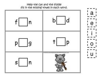 Hey Diddle Diddle themed CVC #1 preschool homeschool vowel