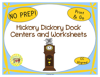 Hickory Dickory Dock Worksheets Activities Games Printable