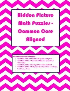 Hidden Picture Math Puzzles - Common Core Aligned