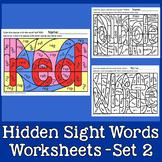 Hidden Sight Word Worksheets - Sing & Spell Vol. 2