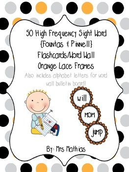 High Frequency Sight Word Flashcards/Word Wall {Fountas &