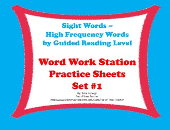 High Frequency & Sight Words by Guided Reading Level: Word