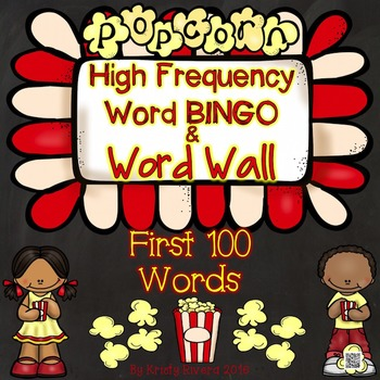 High Frequency Word BINGO - First 100 Words