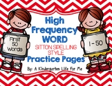 High Frequency Word Practice Pages 1-50