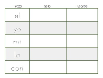 High Frequency Word Work in Spanish-Traza, Sello, Escribe