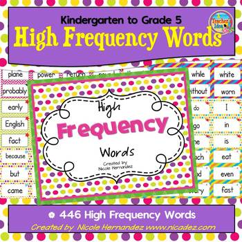 Sight Words / High Frequency Words k to 5 - {446 Word Cards}