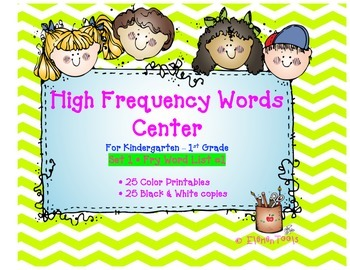 High Frequency Words Center SET 1 - Color AND Black & Whit