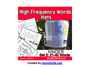 High Frequency Words Hats Kinder SET 2 CCSS.RF.K.3.C Sight Words