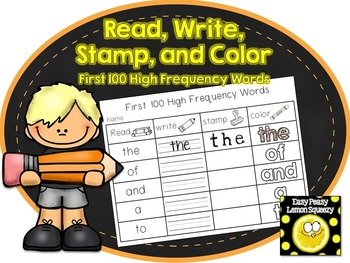 High Frequency Words Read, Write, Stamp, and Color- first