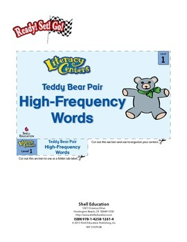 High-Frequency Words--Teddy Bear Pair Literacy Center