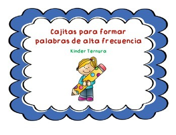 High Frequency Word Tile Mats/ Cajas para formar palabras
