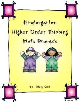 Higher Order Math Prompts for Kindergarten