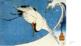 Hiroshige PPT, K-8