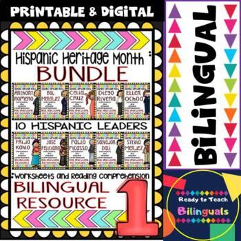 Hispanic Heritage Month - Bundle - Worksheets and Readings