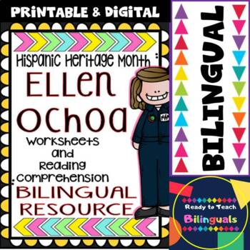Hispanic Heritage Month - Ellen Ochoa - Worksheets and Rea