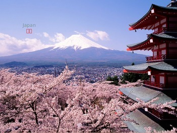 History of Japan:Ancient-Fuedal (Includes slides on geogra