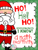 Ho! Ho! Ho! Division Facts I Know!- A Math Craftivity