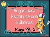 Spanish Handwriting Paper with Rubric - Hojas para Escritu