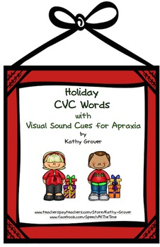 Holiday CVC Words with Visual Sound Cues for Apraxia