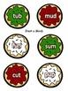 Holiday Cookies Real vs. Nonsense Word Sort