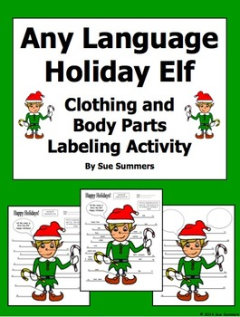 Holiday Elf Clothing and Body Parts Words Activity for Any