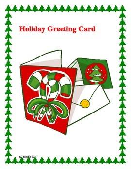 Holiday Greeting Card Freebie