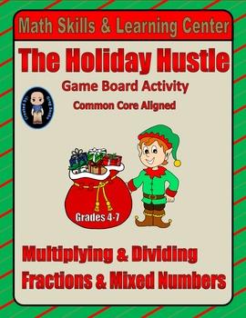Christmas Math Skills & Learning Center (Multiply & Divide