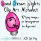 Holiday Christmas Lights Clip Art Alphabet Upper Case Lett