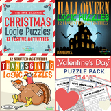 Holiday Logic Puzzles BUNDLE