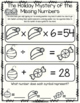 Holiday Math Enrichment
