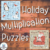 Holiday Multiplication Puzzles Factors 0-10 and 0-12
