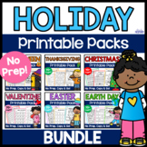 Holiday Printable Pack Bundle