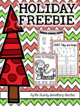 Holiday Printables FREEBIE