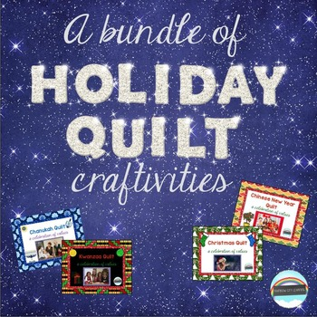 Holiday Quilt Bundle