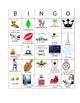 Holiday Song Bingo