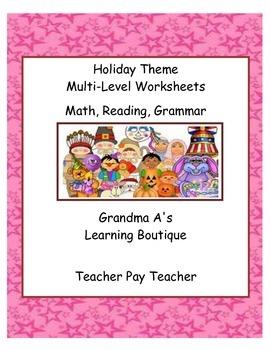 Holiday Theme Multi-Level Worksheets