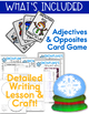 Christmas Holiday Word Work, Writing & Reading Activities
