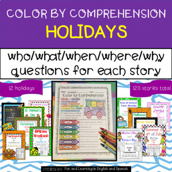 Holidays Throughout the Year Bundle - Color by Comprehensi