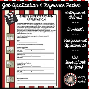 """Hollywood/Movie """"Job Application/Parent Reference Template"""