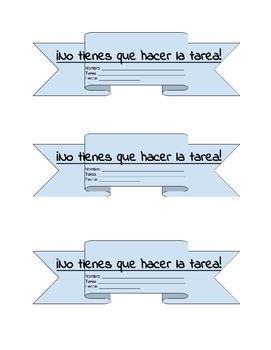 Homework Pass for Spanish Class