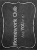 Home Work Club Bulletin Board Classroom Organization Incen