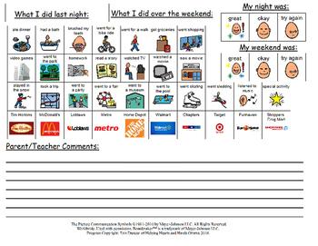 Home to School Communication Sheet