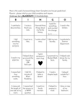 Homework Bingo Sheet