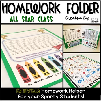 Homework Folder Editable - Sports Theme {All Star Class}