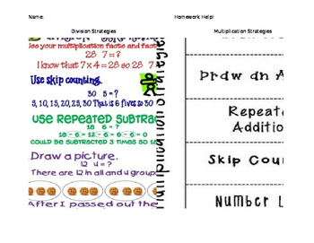 Homework Help - Division and Multiplication Strategies