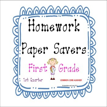 Homework Papersavers 1