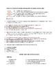 Homework Practice for Modules 1 - 5 of AP Macro and Micro