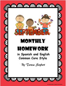 Homework September both English and Spanish